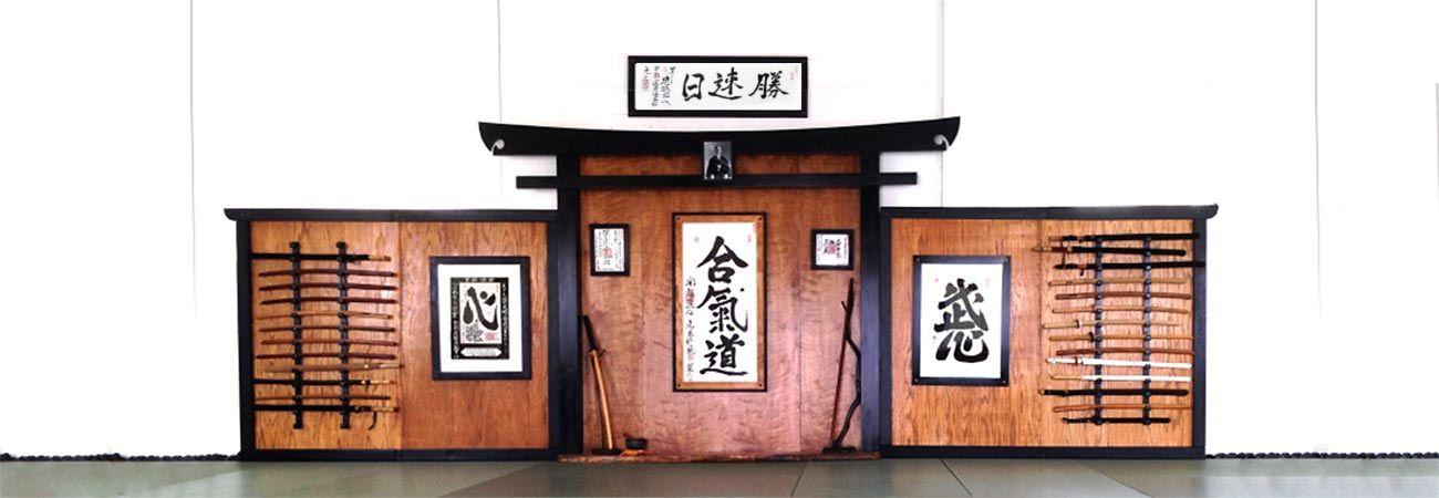 2016-dojo-kamiza-banner